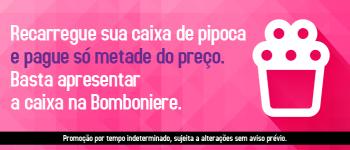 Promoção Cineplus (2)